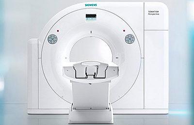 Nový CT prístroj